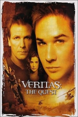 Image Veritas: The Quest