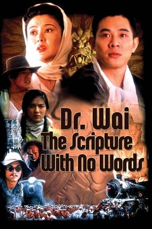 Image Dr. Wai in the Scripture with No Words