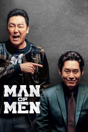 Image Man of Men