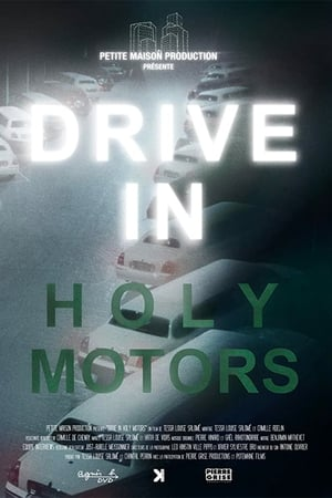 Image DRIVE IN Holy Motors