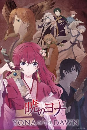 Image Yona of the Dawn