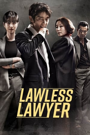 Image Lawless Lawyer