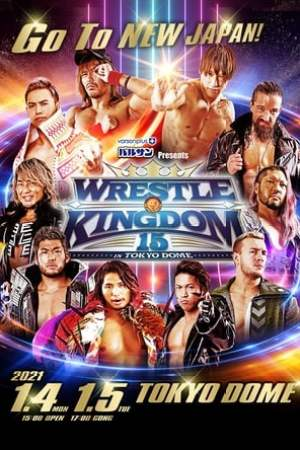 Image NJPW Wrestle Kingdom 15: Night 1