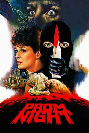 Poster Prom Night 1980