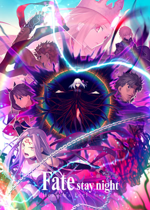 Image 劇場版「Fate/stay night [Heaven's Feel]」Ⅲ.spring song
