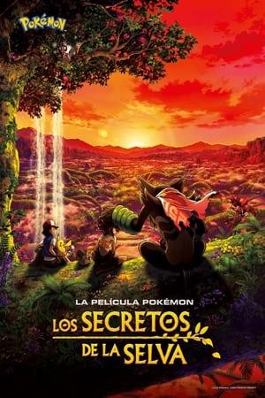 Pokémon: Los secretos de la selva poster