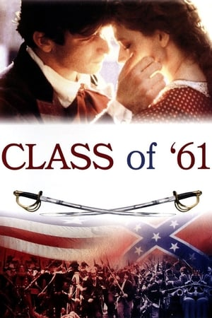 Image Class of '61