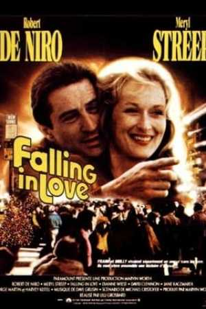 Image Falling in Love