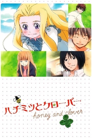 Image Honey and Clover