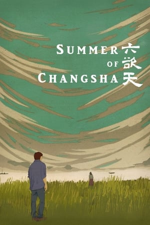 Image Summer of Changsha