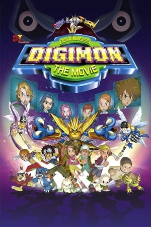 Poster Digimon: The Movie 2000