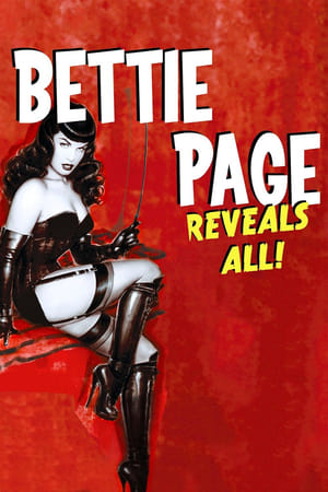 Image Bettie Page Reveals All