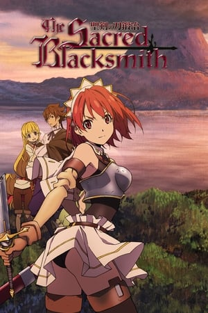 Poster The Sacred Blacksmith Season 1 2009