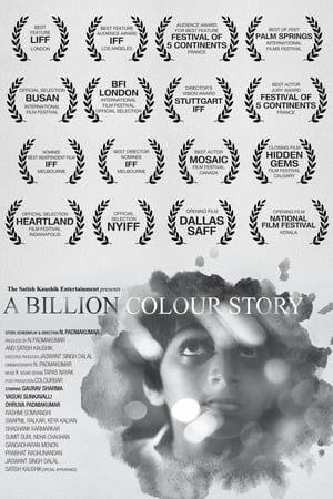 Image A Billion Colour Story