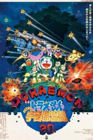 Image Doraemon: Nobita Drifts in the Universe