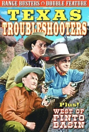 Image Texas Trouble Shooters