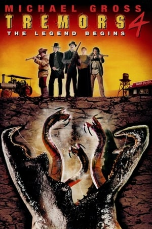 Image Tremors 4: The Legend Begins