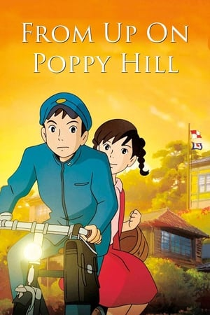 Poster From Up on Poppy Hill 2011