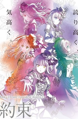 Poster Bang Dream! Episode of Roselia I: Promise 2021