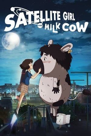 Image The Satellite Girl and Milk Cow