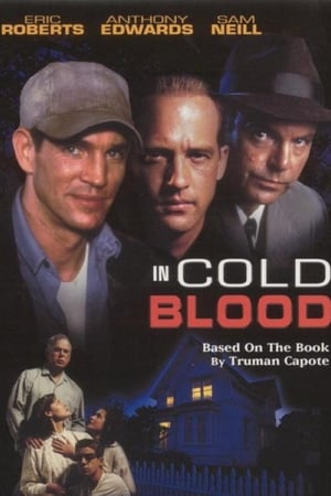 Image In Cold Blood