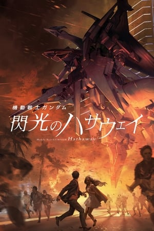 Ver Online Mobile Suit Gundam Hathaway