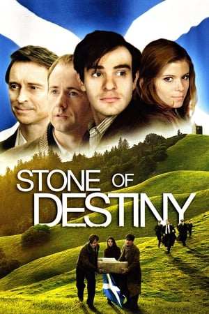Image Stone of Destiny