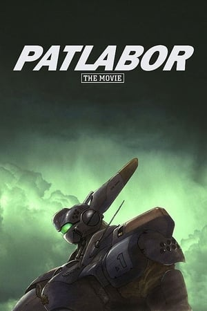 Image Patlabor: The Movie