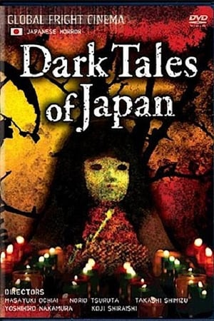 Image Dark Tales of Japan