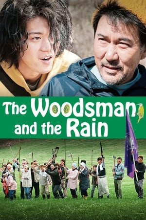 Image The Woodsman and the Rain