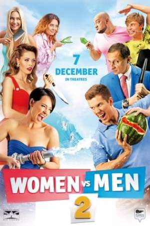 Image Women vs Men 2