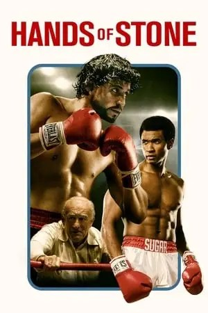 Image Hands of Stone