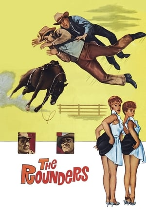 Image The Rounders