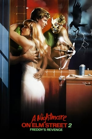 Poster A Nightmare on Elm Street Part 2: Freddy's Revenge 1985
