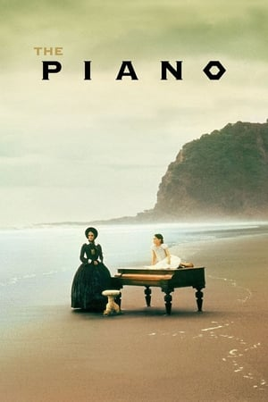 Image The Piano