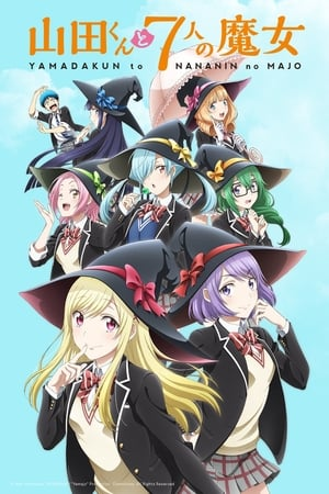 Image Yamada-kun and the Seven Witches