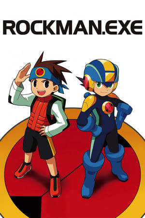 Image Rockman.EXE: The Program of Light and Darkness