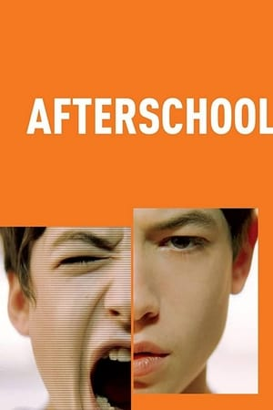 Image Afterschool