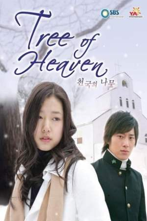 Image Tree of Heaven