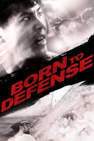 Image Born to Defence