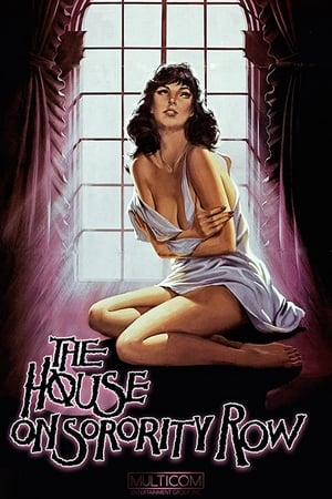 Image The House on Sorority Row
