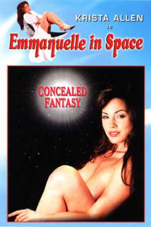 Image Emmanuelle in Space 4: Concealed Fantasy