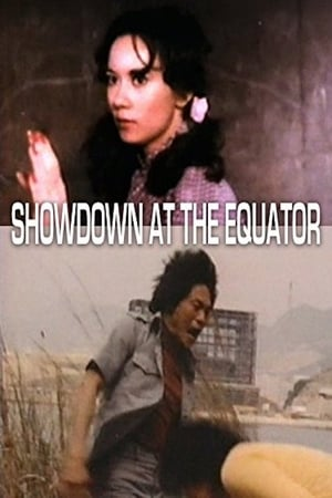 Image Showdown At The Equator