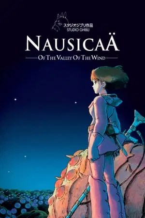 Image Nausicaä of the Valley of the Wind