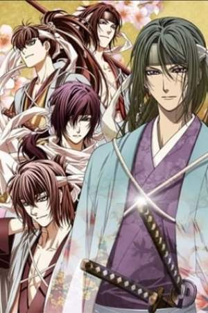 Image Hakuoki -Demon Of The Fleeting Blossom-
