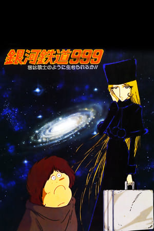 Image Galaxy Express 999: Can You Live Like a Warrior!!