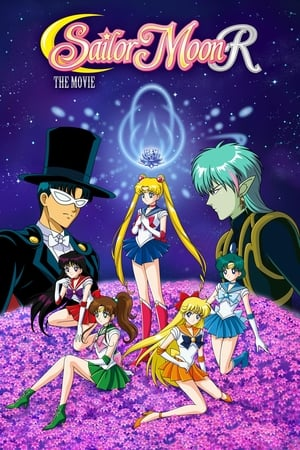 Image Sailor Moon R: The Movie