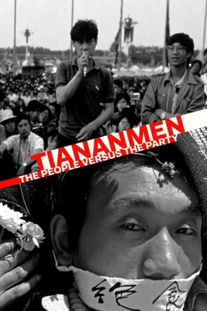 Image Tiananmen: The People Versus the Party