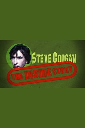 Image Steve Coogan: The Inside Story