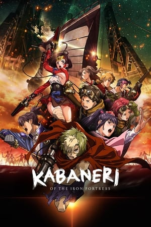 Image Kabaneri of the Iron Fortress (Koutetsujou no Kabaneri)